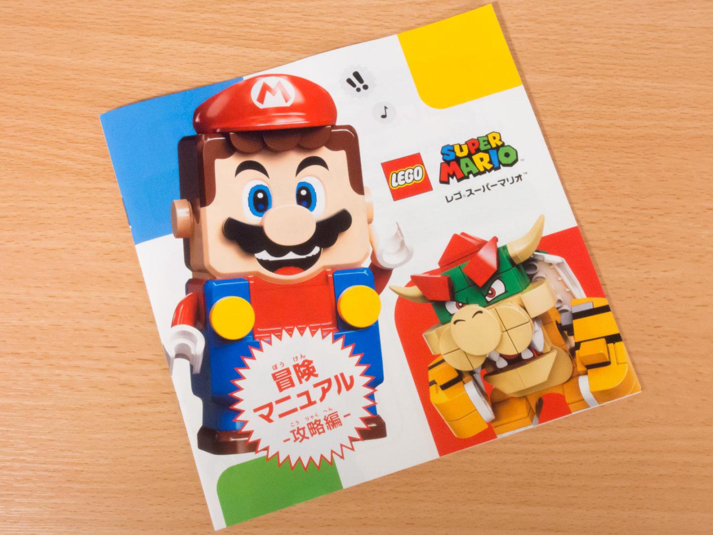レゴ 書 マリオ 説明